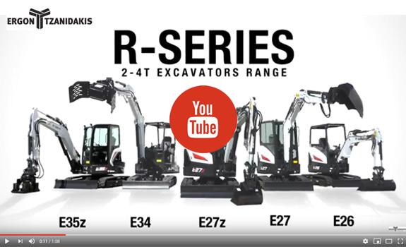 R-series1